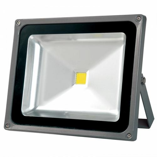 LED floodlight silver 220V 20W IP65 120D warm white