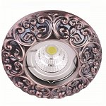 Downlight HL826RAB MR16 GX5.3 aluminum fixed antique red