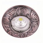Downlight HL846RAB MR16 GX5.3 aluminum fixed antique red