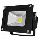 LED Waterproof floodlight black 220V 30W IP65 120D cold white