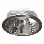 LED downlight chrom 220V 20W COB CW 6000K