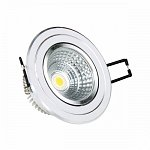 Led Cob Downlights 5 W Epistar Chip Cool White