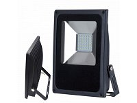 Led Floodlight SMD Economy