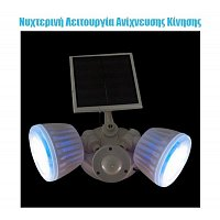 Autonomous Solar Photovoltaic  lamp 30W IP65 with Movement Detector