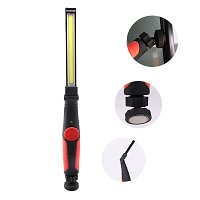 USB Rechargeable Eyeshield COB Inspection Lamp LED Slim Work Light