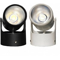 LED Spotlight White Body 10 Watt