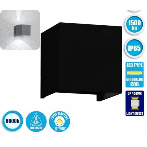 LED Wall Lighting  Black  IP65